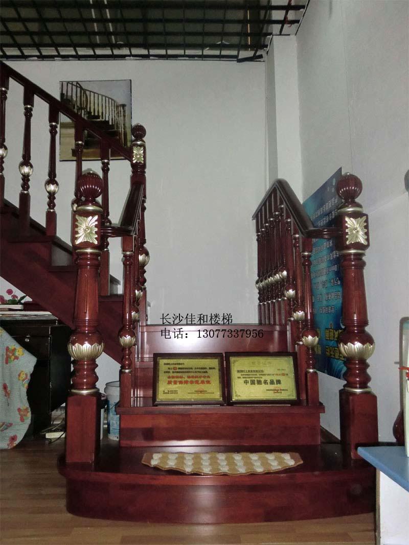 长沙楼梯、佳和木业