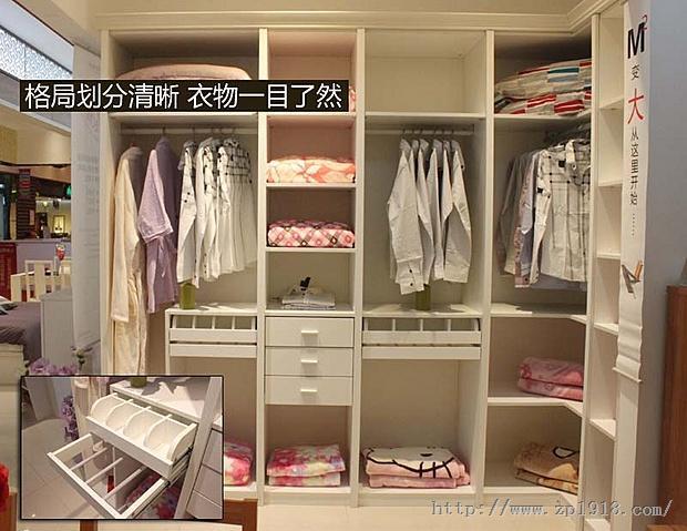 3米衣柜内部格局