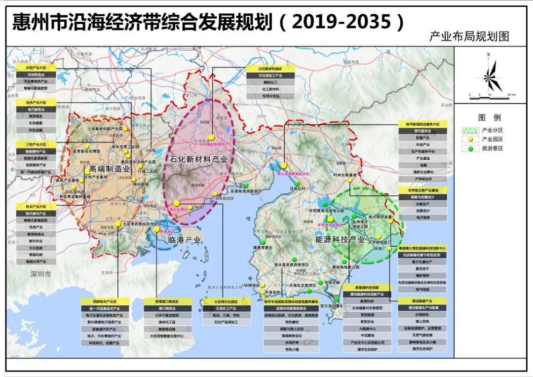 广东惠州沿海片区的这几个地方将重点发展高端家具家居产业!
