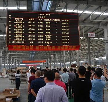 安徽叶集家居产业园板材企业集聚发展