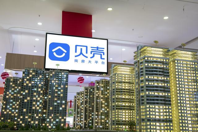 彭永东无悬念接任贝壳董事长 下一步或加码家居业务